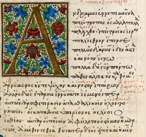 "15th Century ""Odyssey"" Manuscript"